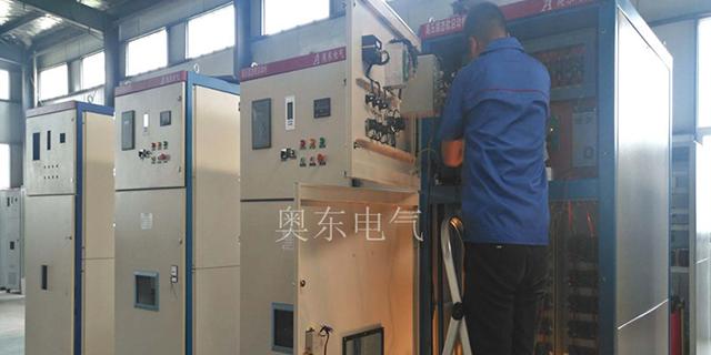 高压固态软启动柜 定制高压固态软启动柜 襄阳奥东电气有限公司