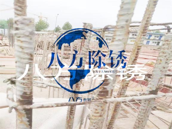 上海建筑工地鋼筋快速除銹 歡迎咨詢 湖北八方除銹供應
