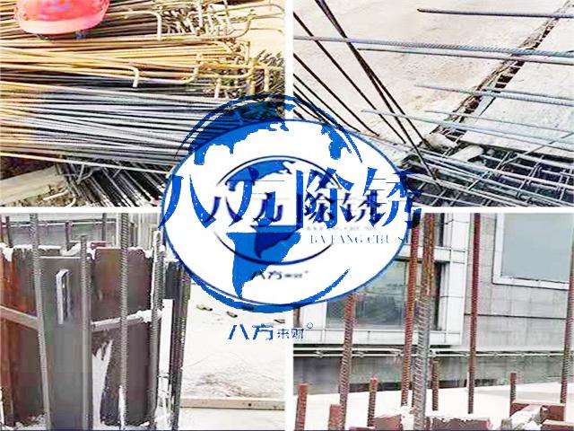 上海建筑鋼筋除銹劑,鋼筋