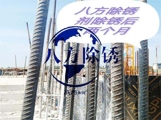 上海鋼筋除銹,鋼筋