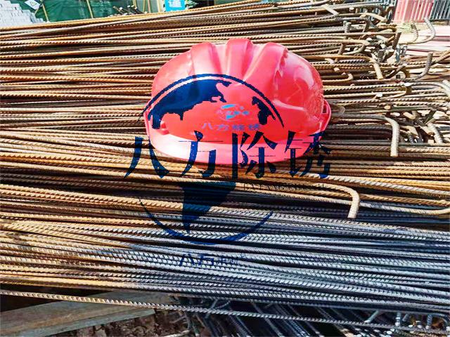 上海建筑鋼筋除銹 歡迎來電 湖北八方除銹供應