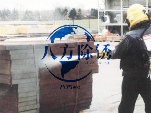 上海建筑鋼筋除銹公司,鋼筋