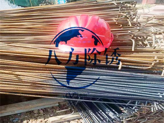上海建筑工地鋼筋快速除銹 真誠推薦 湖北八方除銹供應