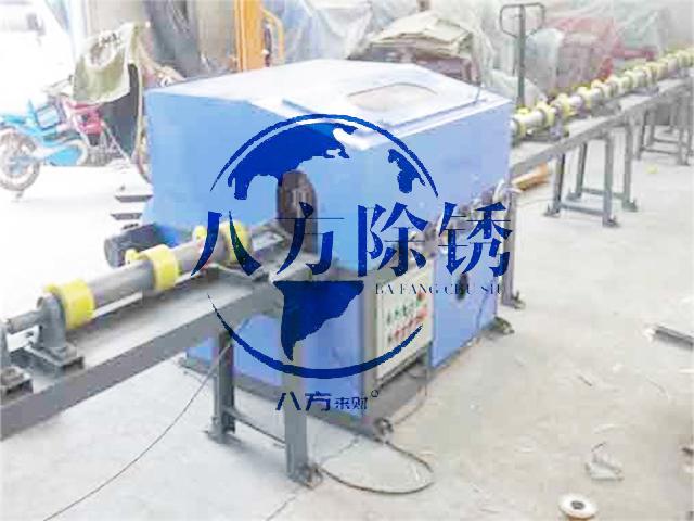 上海生銹鋼筋除銹機 歡迎來電 湖北八方除銹供應