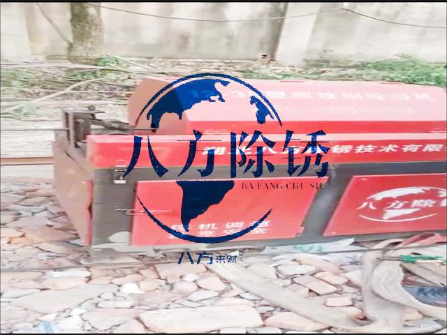 上海工地鋼筋快速除銹 歡迎咨詢 湖北八方除銹供應