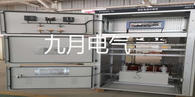 四川高壓電容補償柜批發 服務至上 湖北九月電氣供應