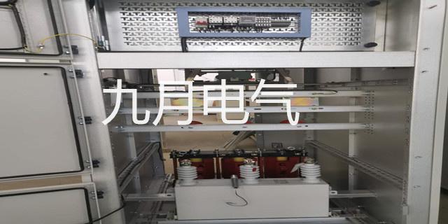 吉林高壓電容補償柜代理 有口皆碑「湖北九月電氣供應」