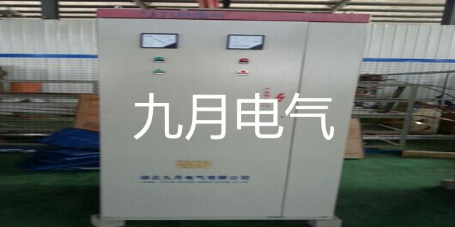 浙江智能化靜止式進相器采購 來電咨詢 湖北九月電氣供應