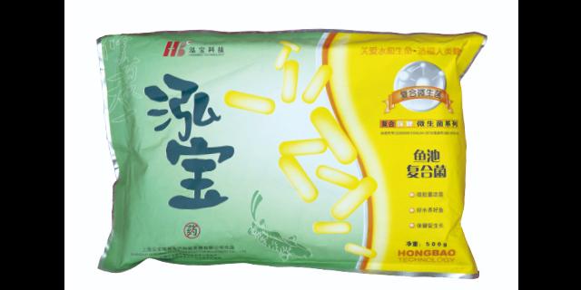 江西寵物用微生態制劑訂做價格 誠信為本「上海泓寶綠色水產供應」