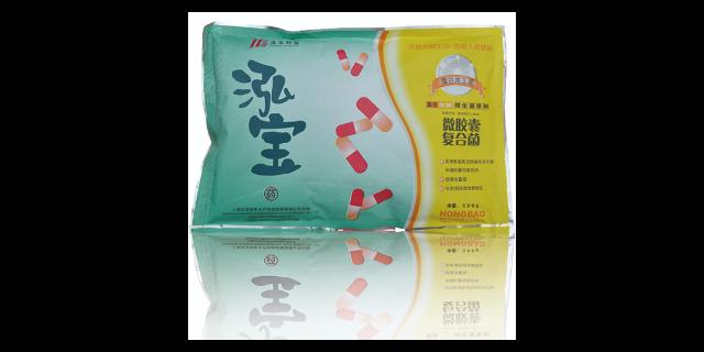 安徽調水微生態制劑經銷 來電咨詢「上海泓寶綠色水產供應」