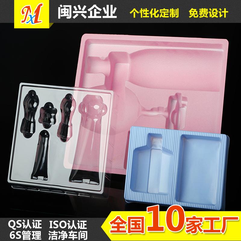 吸塑厂定制吸塑包装盒一般什么材质