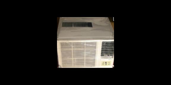 汉阳区数据吊顶式空调联系方式