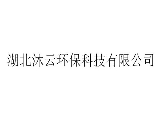 武昌区光学空调厂家价格