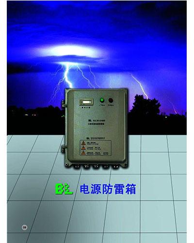 襄阳机房防雷检测单位 铸造辉煌 湖北乾元上风电气供应
