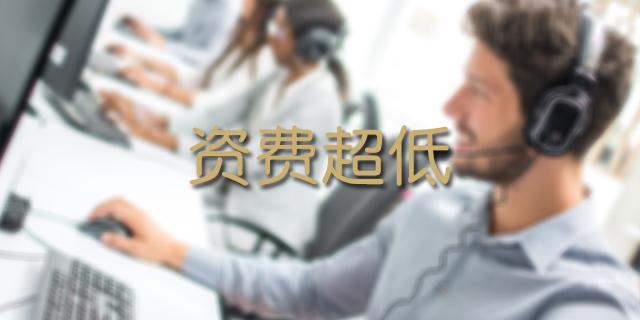 亳州电销外呼系统 诚信为本「河北迅鸽网络科技供应」