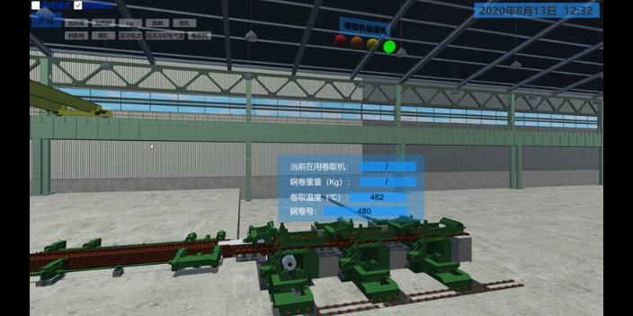 宣城化工3D可视化「合肥荣方自动化科技供应」