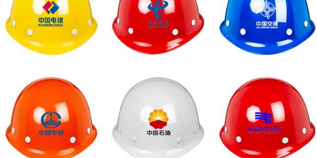 海南多功能安全帽哪家便宜