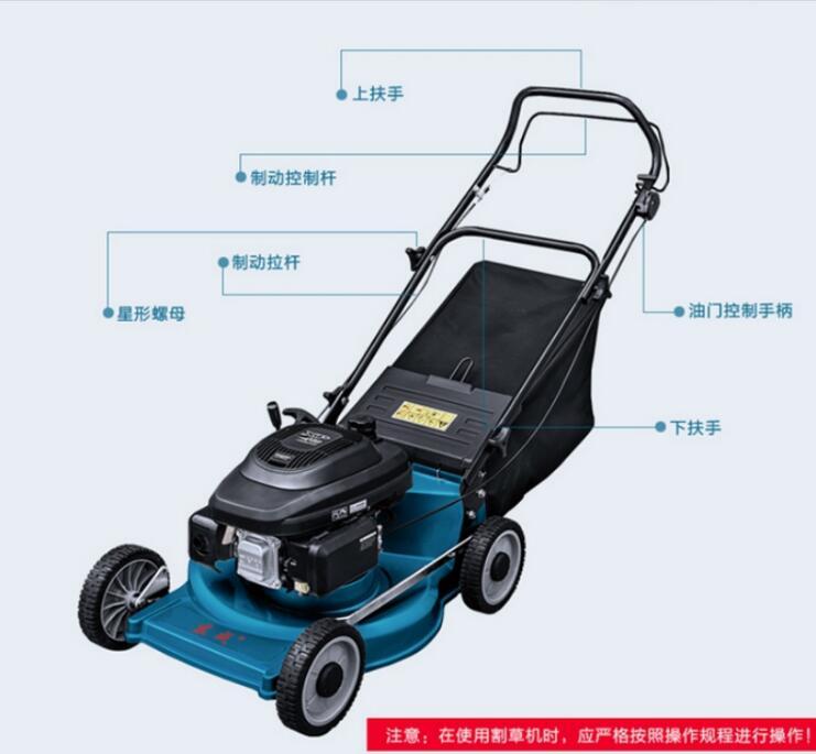 上海割草机 割草机价格优惠 割草机哪里买 华东五金网供