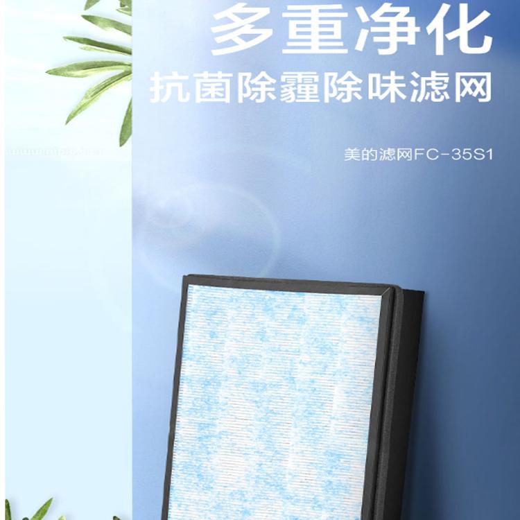 上海空气净化器厂家价格优惠 空气净化器怎么找 华东五金网供