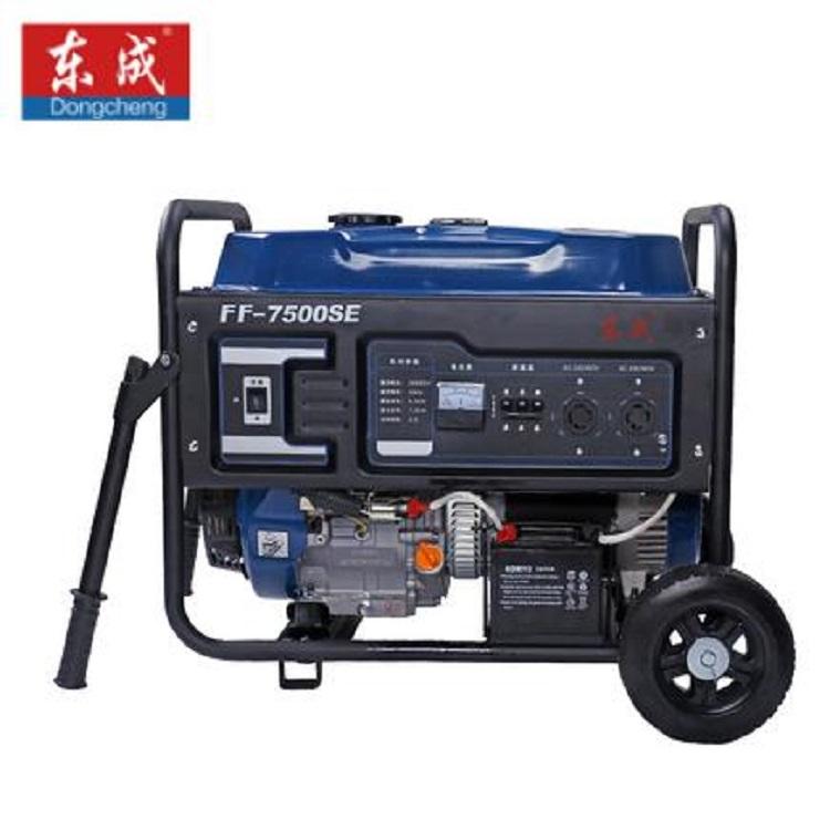海安发电机发电机定制发电机哪个品牌好华东五金网供