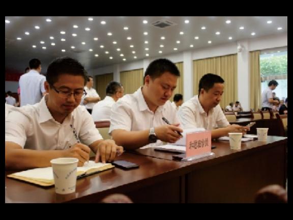 北京企業文化建設咨詢費用