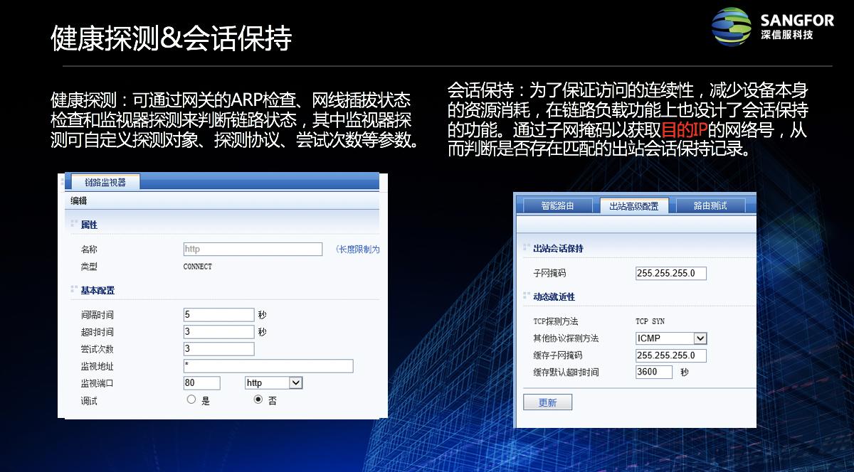 楊浦區口碑好的負載均衡售后服務「上海黑象信息科技有限公司」