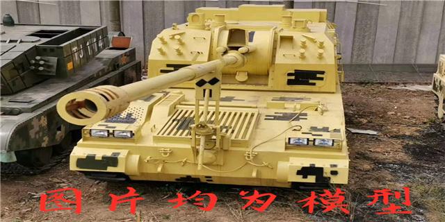 扬州景区军事模型推荐