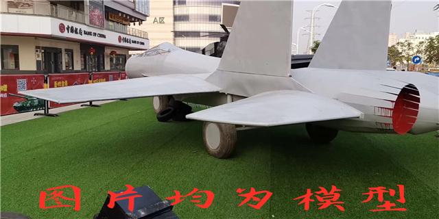 亳州国防教育基地军事模型出租