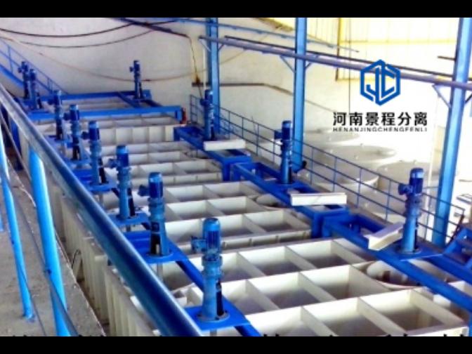 北京稀土湿法冶金工艺厂商