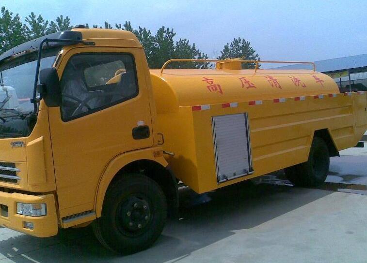 郑州出售高压冲洗车 欢迎咨询  河南绿友实业供应