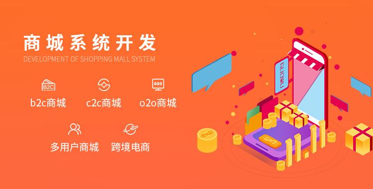 河南苹果系统APP定制开发哪家好
