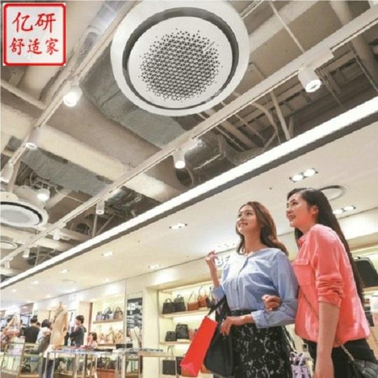 平顶山总代圆形空调销售电话,圆形空调