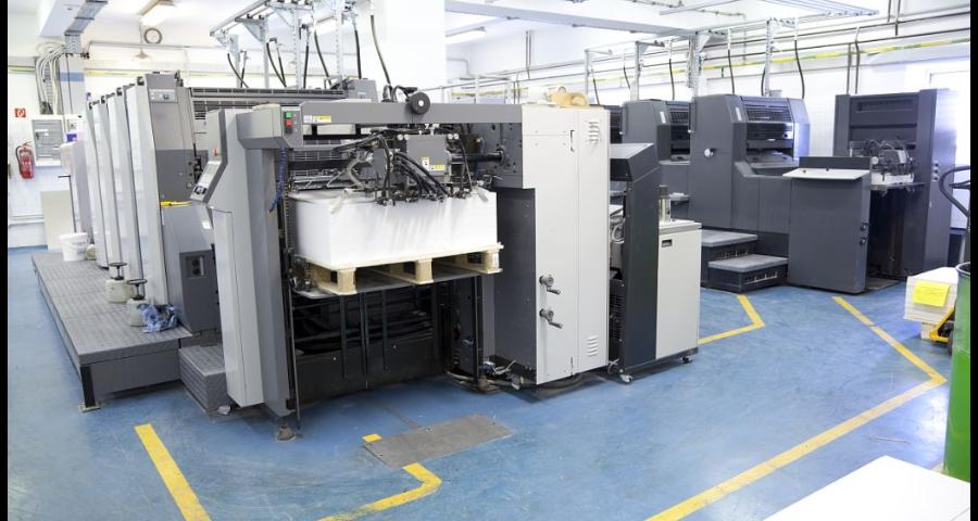 河北筆記本印刷機設計素材  上海恒鼎包裝制品供應