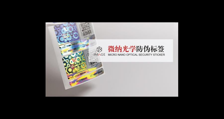 天津木盒防偽技術銷售公司  上海恒鼎包裝制品供應