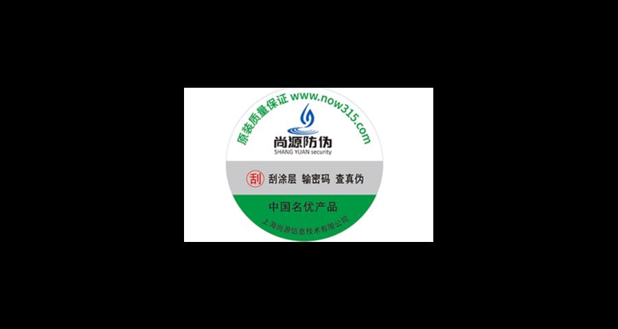 內蒙古氣泡防偽技術價格大全  上海恒鼎包裝制品供應