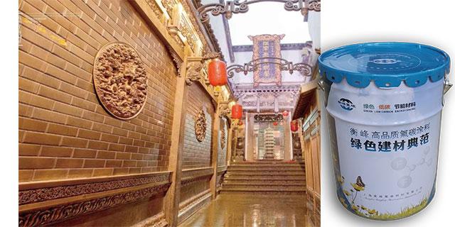 生产厂家仿铜漆信息 欢迎咨询「上海衡峰氟碳材料供应」