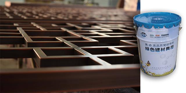 功能性铜门光油代理 诚信服务 上海衡峰氟碳材料供应