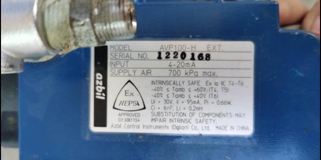 安徽高價定位器回收