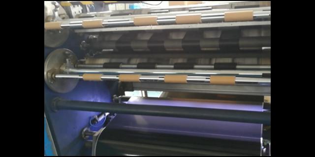 淮南蜡基碳带公司 标签打印机「亨哲供」