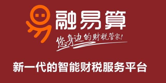 肥东装饰公司注册注意事项 推荐咨询「合肥艾度企业管理供应」