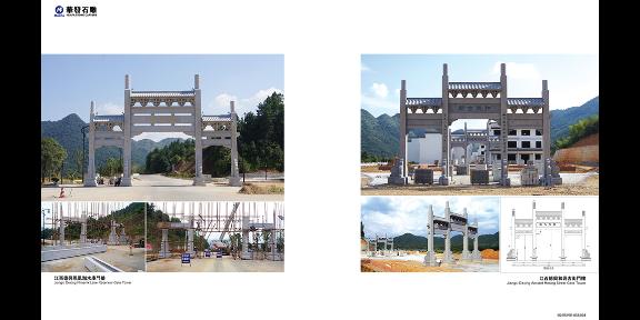 村牌楼加工 贴心服务「惠安县崇武华发石雕供应」
