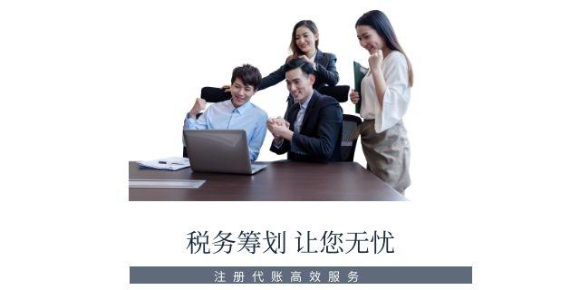 个人注册公司代办 欢迎来电 合肥宽心财务顾问供应