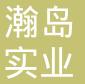 江苏机械页面设计哪家好 服务为先「网域」