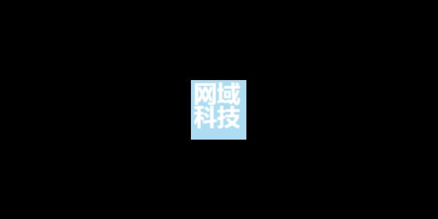 浙江智能网络服务销售电话