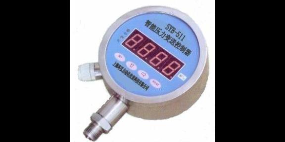 芜湖经济智能压力变送器报价「上海环弘自动化仪表供应」