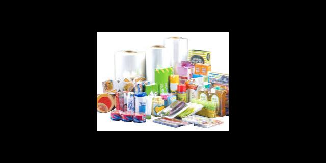 中山环保包装材料以客为尊「黄江金固包装材料供应」