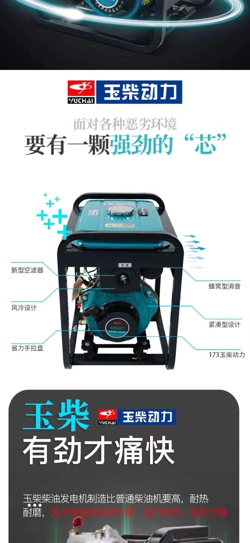 荆州300KW发电机组尺寸 信息推荐 武汉华凯鑫盛机电设备供应