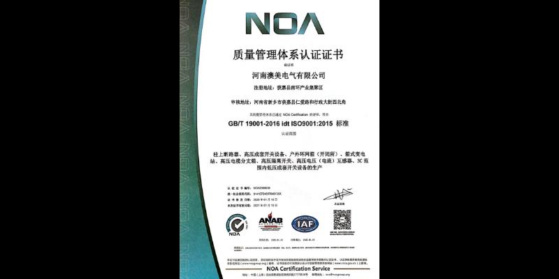 北京高压环网柜厂家销售,环网柜