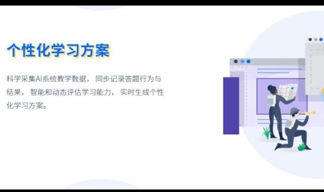 山东专业K12教育招生引流 值得信赖 河南词唐教育科技供应