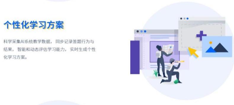 黑龙江高中全科辅导加盟费用 信息推荐 河南词唐教育科技供应